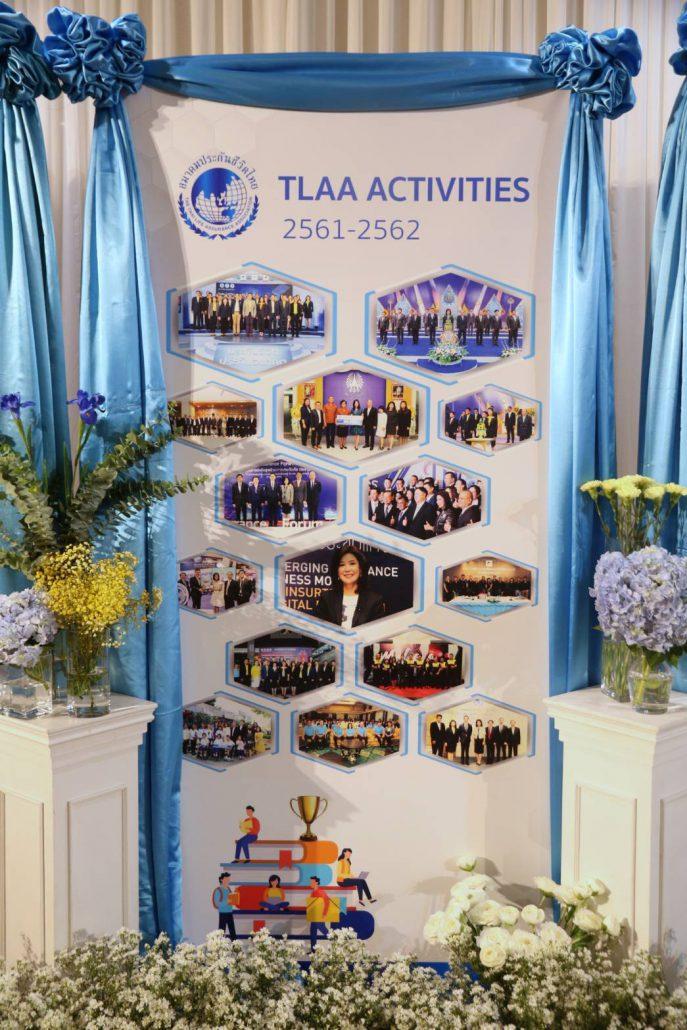 พิธีมอบทุนและรางวัลการศึกษา ประจำปี 2562  จัดโดยสมาคมประกันชีวิตไทย 4