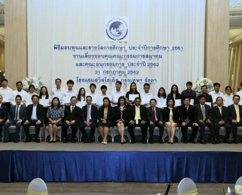 แสดงความยินดีทีมงาน BKI สำเร็จการศึกษา 6