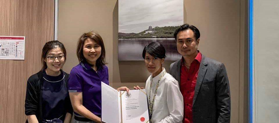 ทีไอไอ แสดงความยินดีผู้จบหลักสูตร ANZIIF THAI รับมอบใบประกาศขั้น Certificated 1