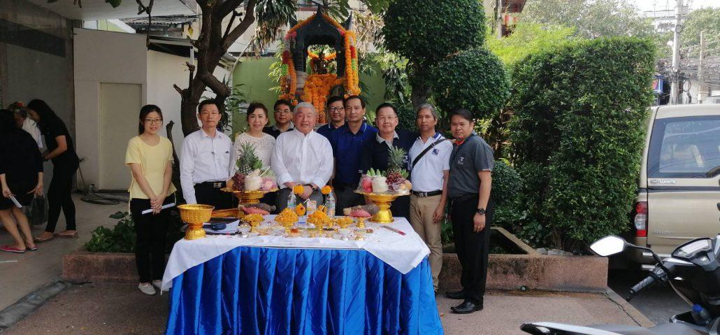 สถาบันประกันภัยไทย 38