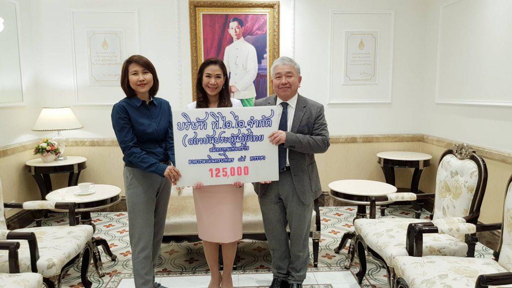 สถาบันประกันภัยไทย 50