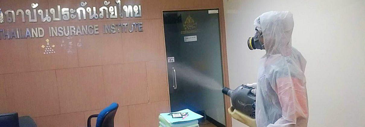 สถาบันประกันภัยไทยห่วงใยใส่ใจ COVID 1
