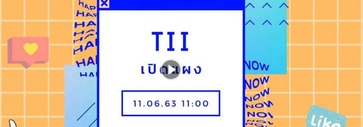 T.I.I เปิดแผง 11.06.63 1