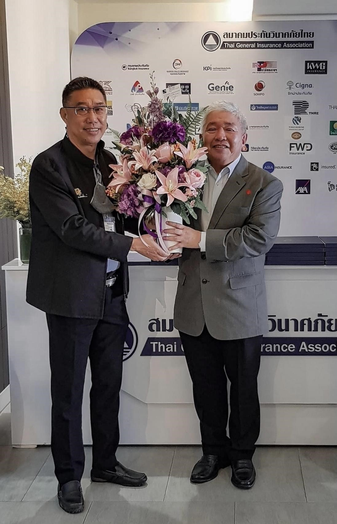 สมาคมประกันวินาศภัยไทย ครบรอบ 52 ปี 2