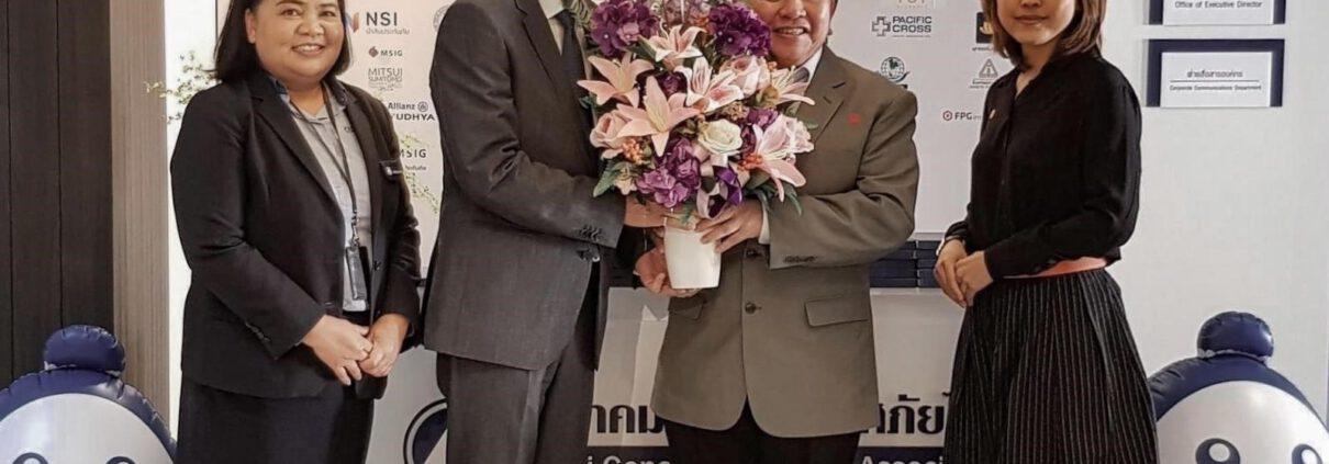 สถาบันประกันภัยไทย นำโดยคุณทัตเทพ สุจิตจร ผู้อำนวยการสถาบัน เข้าร่วมแสดงความยินดีเนื่องในโอกาสวันครบรอบ 53 ปี ของการก่อตั้งสมาคมประกันวินาศภัย