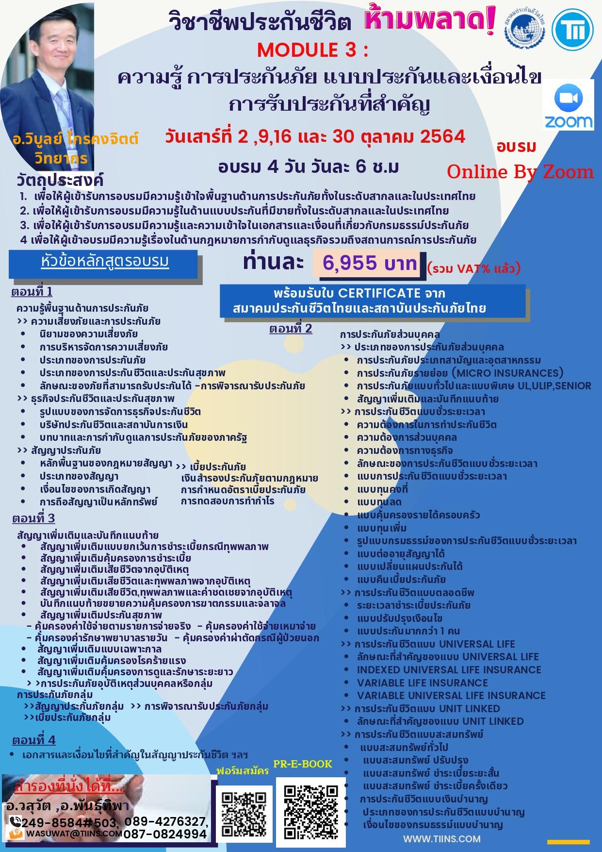 PLI103-B_page-0001